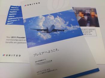 UA premier_001.jpg